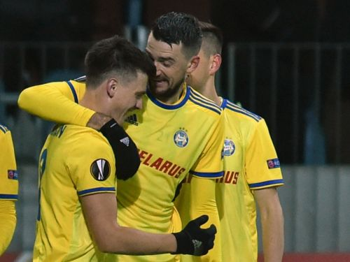 Arsenal vs BATE Borisov Betting Tips: Latest odds, team news, preview and predictions